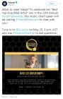 트위터, 숨피어워즈 '베스트 힙합알앤비 아티스트' 수상…'헤이즈'와 블루룸 라이브 QA 진행