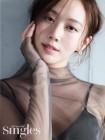 '슈츠' 고성희, 윤기 피부 돋보이는 청순고혹 화보 공개