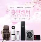 LG전자렌탈 총판센터 LG 공기청정기 정수기 등 렌탈케어 가전 최대 렌탈 28개월 무료