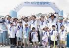 범죄 피해자 돕는 걷기대회, 제5회 다링DaRing 행사 성료