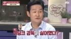 """히딩크, 한일 월드컵…""""안정환 상당히 싫어했다"""""""