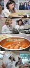 '밥블레스유' 간장게장 먹고 디저트로 김치찌개?