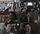 '검법남녀' 김도현, 마지막회 빛낸 악어의 눈물