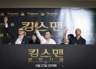 드디어 한국에 온 '킹스맨', &<킹스맨: 골든 서클&> 내한 기자간담회 현장!