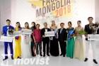 [페.오.아] 2018 '페이스 오브 아시아' 주역들 - 몽골리아