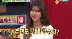 """김준희 """"어머니 내 카드값+차+사치비로 30억 내주셔"""" 모태금수저"""