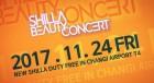 신라면세점 첫 해외 진출지 싱가포르서 대규모 콘서트 진행