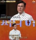 '미운우리새끼' 이상민, 과거 방송서 공개한 비참했던 30대 시절 고백