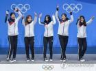[2018 평창] 한국, 동계올림픽서 역대 최고…'금5·은8·동4' 최종 7위