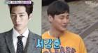 '황금빛 내 인생' 이태환, 방송서 '외모-연기력 서열 1위 배우'지목...누구길래?