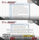 """김정민, 전 남자친구에게 받은 문자 보아하니 """"너 죽고 나 죽자"""""""
