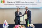 수출입은행, 對 아프리카 경제협력 강화 나서
