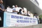 """'노동인권 침해논란' 파리바게뜨, 인권위 제소당해…SPC """"본사책임 아냐"""""""
