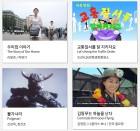 BIFAN 북한영화 특별상영전…'우리집 이야기' 등 9편
