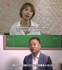 """'연중' 곽현화, 진실 공방전… """"노출신? 이수성 감독도 'X 표시' 했다"""""""
