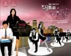 '내조의 여왕', 어떤 작품이었나?…김남주·오지호의 '부부 리얼 로코'