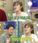 """수지-이민호 결별…김구라 예언 보니 """"수지는 기다리기 힘들 것"""""""