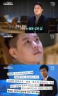 """'사람이 좋다' 故 김영애 아들 """"황토팩 사건 억울해"""""""