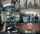 """'착하게 살자', 3차 티저 공개 """"실제 교도소에서 촬영""""…'진짜 사나이' 뛰어넘나?"""