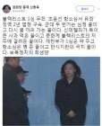 """신동욱, """"조윤선 2년 구속? 군대 두번 가는 심정"""" 비판"""