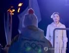 """[With 평창] 도종환 장관 """"원래 개회식 성화 봉송 축구 선수 후보는 손흥민·박지성"""""""