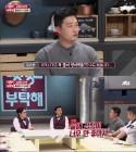 """'텍사스行 무산' 오승환, 비시즌 발언 보니…""""올해 성적 안 좋았다"""""""