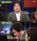 """곽도원, 실제 성격 어떻길래?…""""영화 속 이미지와 달라"""""""