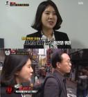 '블랙하우스' 강유미, 세월호 특조위원 황전원에 '돌직구 질문'