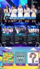'음악중심' 트와이스, 엑소 첸백시, 위너 제치고 1위…4관왕 등극
