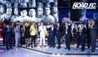 로드 FC, 북경에 '로드 멀티 스페이스' 공식 오픈…중국서 체인점 사업 본격 시작