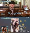 """[출근길TV] '둥지탈출3' 왕석현, 미모의 썸녀와 데이트? """"결혼 약속했나…"""""""