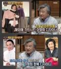 """전지현 시할머니 故 이영희 누구?…""""앙드레김과 쌍벽 이뤘던 人"""""""