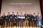 신태용호, 월드컵 향한 첫 걸음은 '서울광장 출정식'