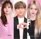 '성년의 날' 맞은 99년생 ★들…김소현·워너원 박지훈·레드벨벳 예리