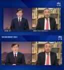 """'뉴스룸' 문정인 특보 """"북미정상회담, 99.9 확률로 6월12일 열릴 것"""""""
