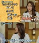 '서울메이트' 소유, 연관 검색어 '닭발' 언급…광고주 저격?