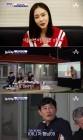 '도시어부' 이덕화, 홍수현 영상 편지에 감동…화면에 뽀뽀 '쪽'