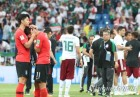 죽어라 뛴 선수들, 그런데 2패가 韓축구 현실일까?