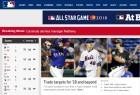 """추신수, MLB.com 메인 장식 """"최고의 트레이드 타겟"""""""