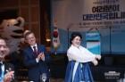 [TF비하인드] '숙블리' 김정숙 여사, 국경 없는 '친화력'