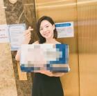 [강일홍의 연예가클로즈업] '특혜 시비' 박수진, 배용준이 답해야하나?