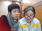 김미화, 최순실과 셀카를? 알고 보니 '연극배우' 김한봉