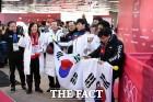 [TF초점] 박영선, '특혜 응원·롱패딩' 악재…서울시장 경선 '빨간불'?