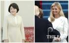 [TF초점] '트럼프 비밀병기' 이방카 방한, 김정숙 여사와 케미는?