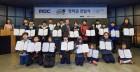 '무한도전' 통큰 선행…달력 수익금 2억5000만원 장학금 전달