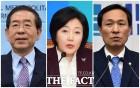 [TF프리즘] 민주당 서울시장 삼파전 구도…예비후보 살펴 보니