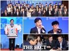 '다시모인 평창의 별들'...평창동계올림픽 선수단 오찬