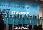 """""""바른민주당이 뭡니까""""…선대위 발대식 '이모저모' 영상"""