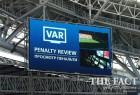 VAR·골라인 판독기, 월드컵 '최첨단 축구'