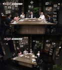 '러브캐처', 연애·추리 결합한 新심리게임…신선한 재미